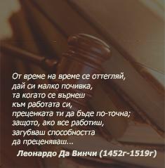Адвокати Пловдив