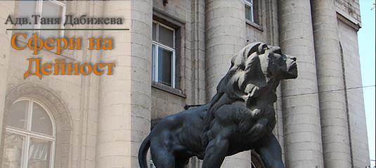 Правна дейност в Пловдив, пререгистрации на фирми